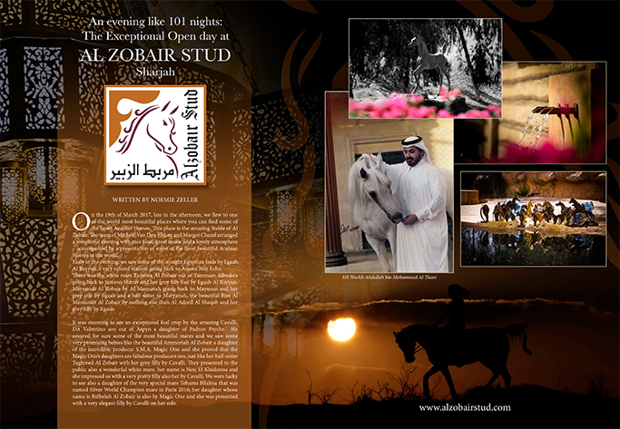 Al-Zobair-683x473